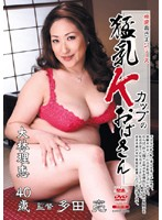 Sorry, rie milfs japanese obayashi boobs not