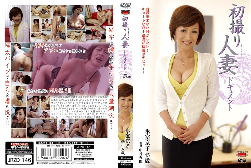 JRZD-146 download or stream.