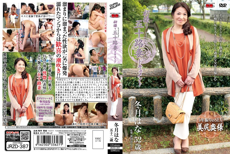 JRZD-387 download or stream.