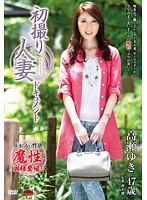 Married Woman First Time Shots - Yuki Takase Download
