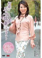 Real Married Women in Their 50s Appear On Camera for the First Time - Shinobu Oishi Download