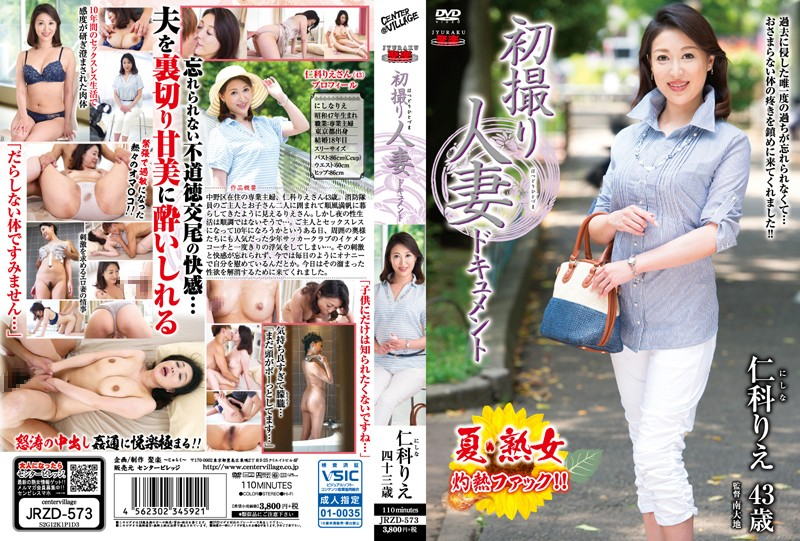 JRZD-573 download or stream.