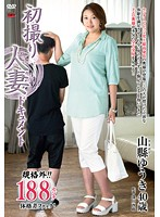 First Time Shots Of A Married Woman: A Documentary Yuki Yamagata Download