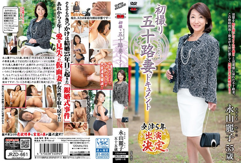 JRZD-661 download or stream.