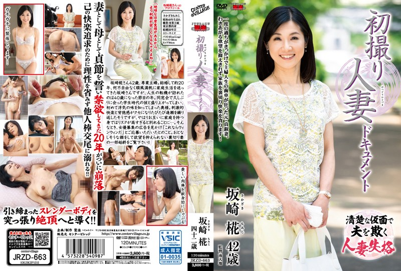 JRZD-663 full free porn First Time Filming My Affair Momiji Sakazaki
