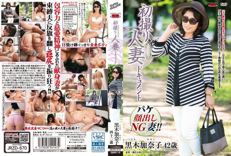 JRZD-670 download or stream.