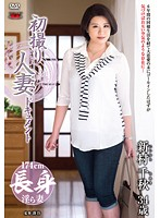 First Time Filming My Affair Chiaki Shimura Download