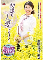 First Time Filming My Affair. Kaho Fujisaki Download
