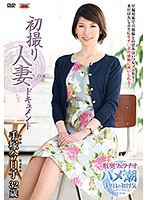 JRZD-815 JAV Screen Cover Image for Kyoko Tezuka First Time Filming My Affair Kyoko Tezuka from Center-Village Studio Produced in 2018