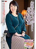 Entering The Biz At 50! Yoshie Tomiyama Download