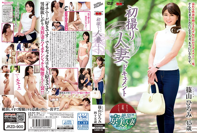 JRZD-900 First Time Filming My Affair Hiromi Shinoyama