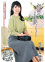 First Time Filming My Affair Fumi Miyazawa Download