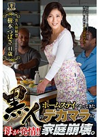 The Black Boy Who Came To Our House For A Homestay Got My Mom All Hot And Horny For His Big Black Cock!! Now Our Family Is Ruined. Tsubasa Kimoto Download