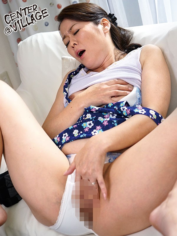 image Horny mom wakaba onoue screams like a dirty bitch