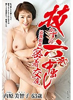 6 Creampie Cum Shots Without Ever Pulling Out Shameful Hard And Tight Sex Michiko Uchihara Download