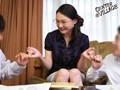 Private Tutoring By A Mature Woman She'll Help Your Cherry Boy Get His Sexual Graduation Shinobu Matsumoto preview-1
