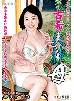 How Many Times Can You Cum With Your Son's Cock? A Seventy Year Old Mama Losing Her Mind Miyuki Jo Download