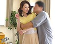 This Virtuous Wife Was Wearing Chastity Underwear When She Got Raped By Her Orgasmic Father-In-Law I Lost Consciousness And Was Relentlessly Follow-Up Fucked In 8 Consecutive Creampie Raw Footage Fucks By My Father-In-Law, And Eventually, I Became His Sex Slave... Mikiko Yada preview-1