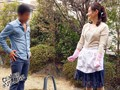 Hairy Bushes Invaded By Rock Hard Cocks The Mother of My Classmate Yoko Sasagawa preview-1