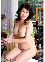 Creampie Fakecest: A Son's Daydream and Reality Chiharu Hashiguchi Download