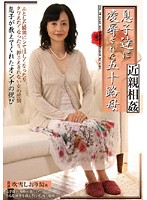 Incest: Mother In Her 50's Tortured & Raped By Her Sons Shiori Fubuki Download