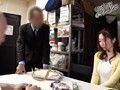 Cum Bucket Creampie Wives A Married Woman Who Was Trapped In Confinement And Went Insane With Ecstasy Kanako Maeda preview-1