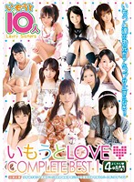 Younger Sister LOVE Complete Best 14 Hours Download