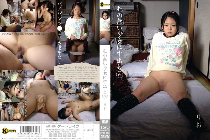 KTDS-560 jav movies Shaved Creampies 6 Rio