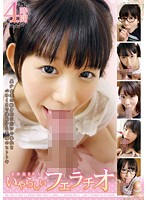 30 Beautiful And Slutty Girls' Pervy Blowjob Collection 4 Hours 下載
