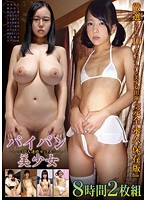 Shaved Pussy Beauties 10 Stars in Consecutive Sex 8 Hours Download