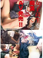 Molest And Film Schoolgirls To Sell The Video Without Their Agreement!! Download