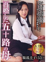 A Fifty Something Mother Gets Remarried Keiko Hattori Download