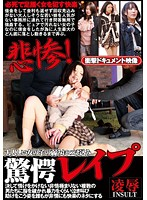 Taking Advantage Of This Girl's Obedient Nature. Surprise Rape! Download