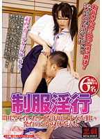 Barely Legal Slutty School Girls Coming From The Country-side Toyed With 下載