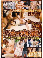 The Couple Breaking! Annoying Lovey-Dovey Couples Torture & Rape! 4 Hours Download