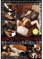 True Stories!!! Internet Cafe Voyeur Spying On Couples! Download