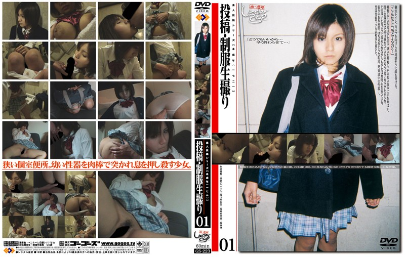 GS-223 Barely legal (172) Posting - Students In Uniform 01