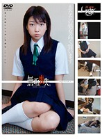 Barely Legal (201) Innocence, Lost. #20 Download