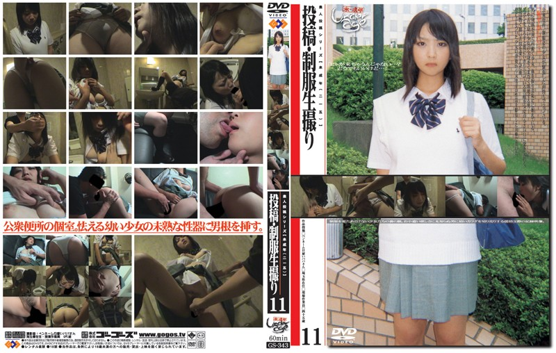 GS-343 streaming porn Barely Legal (215) Submission Live Footage Taken In Uniform 11
