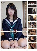 Barely Legal (220) Innocence, Lost. #23 Download