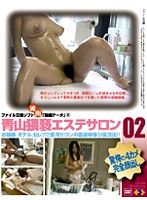Sweet Torture Salon 02 Download