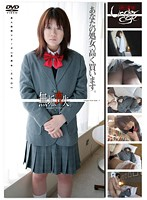 Barely Legal (390) Innocence, Lost. #47 Download