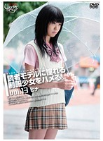 Barely Legal (407) Ramming The Book Reading Model Who looks Great In Uniform vol. 13 Download
