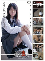 Barely Legal (424) Innocence, Lost. #50 Download