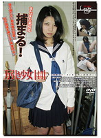 Barely Legal (446) Shoplifter Girl 44 Download