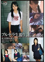 Fresh Footage Of Her Uniform & Panties - Collection #04 Download