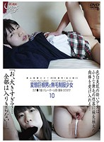 Barely Legal (524) - Dirty Big Dicks & Schoolgirls With Shaved Pussy 10 下載