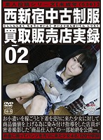 Barely legal (536) True Stories Of A West Shinjuku Used School Uniform Store 02 Download