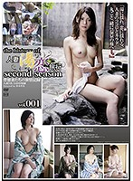 The History of Married Woman's Hot Springs Love Trip: Second Season vol. 001 Download