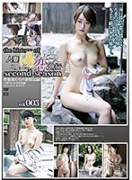 The History of Married Woman's Hot Springs Love Trip: Second Season vol. 003 Download